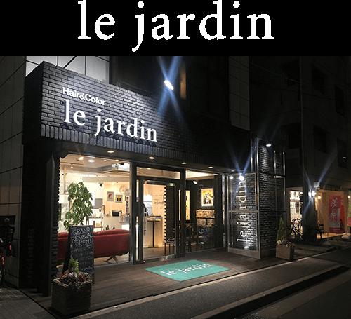 ル・ジャルダン 葛西店