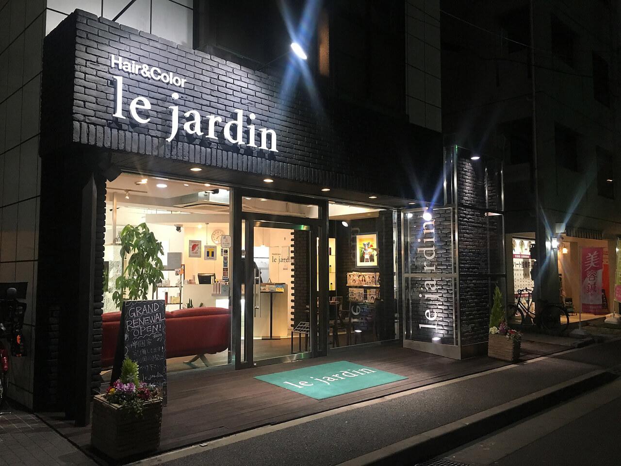 le jardin ル・ジャルダン 葛西店|葛西にある美容室・美容院